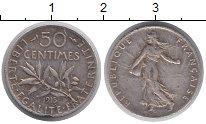 Изображение Монеты Франция 50 сантимов 1915 Серебро XF