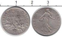 Изображение Монеты Франция 50 сантим 1912 Серебро XF