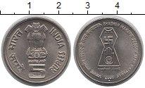 Монета Индия 5 рупий Медно-никель 2001 UNC- фото