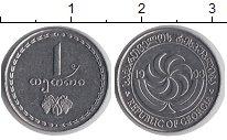 Изображение Монеты Грузия 1 тетри 1993 Медно-никель UNC