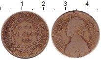 Изображение Монеты Франция Мартиника 50 сантим 1922 Медно-никель VF