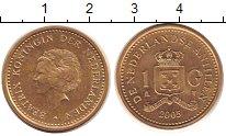 Изображение Монеты Антильские острова 1 гульден 2005 Латунь XF