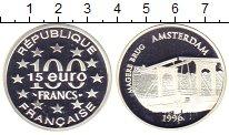 Изображение Монеты Франция 100 франков 1996 Серебро Proof