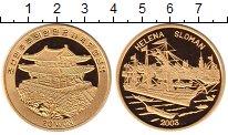Изображение Монеты Северная Корея 20 вон 2003 Латунь Proof Пароход  Хелена  Сло