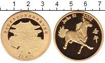 Изображение Монеты Северная Корея 20 вон 2002 Латунь Proof Год  Лошади