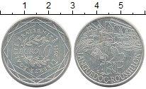 Изображение Монеты Франция 10 евро 2011 Серебро UNC LANGUEDOC-ROUSSILLON