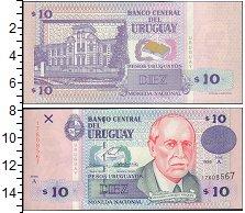 Изображение Банкноты Уругвай 10 песо 1998  UNC