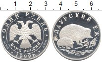 Изображение Монеты Россия 1 рубль 1999 Серебро Proof Даурский ёж