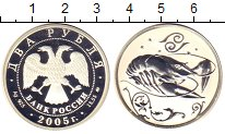 Изображение Монеты Россия 2 рубля 2005 Серебро Proof Знаки  Зодиака.  Рак