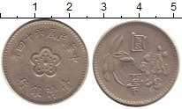 Изображение Монеты Тайвань 1 юань 1975 Медно-никель XF