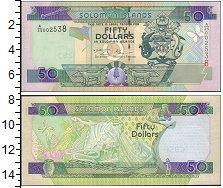 Изображение Боны Соломоновы острова 50 долларов 0  XF