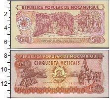 Изображение Банкноты Мозамбик 50 метикаль 1986  XF Солдаты и боевая тех