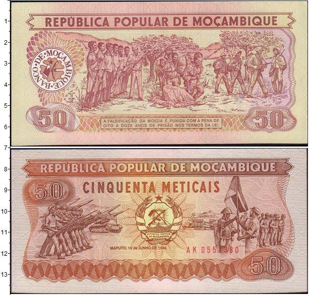 Картинка Банкноты Мозамбик 50 метикаль  1986