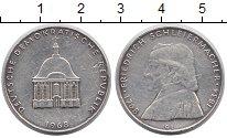 Изображение Монеты ГДР медаль 1968 Серебро XF- Фридрих Шлеймахер