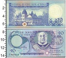 Изображение Банкноты Тонга 10 панга 0  XF Король  Тонга