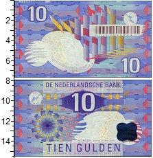 Банкнота Нидерланды 10 гульденов 1997 UNC-