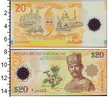 Изображение Банкноты Бруней 20 долларов 2007  XF Султан Брунея.  Мече
