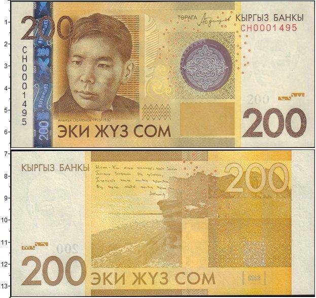 Картинка Банкноты Киргизия 200 сом  2016