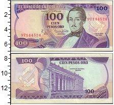 Изображение Банкноты Колумбия 100 песо 1980  XF