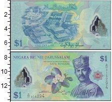 Изображение Банкноты Бруней 1 доллар 0  UNC