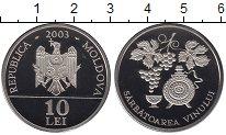 Изображение Монеты Молдавия 10 лей 2003 Серебро Proof
