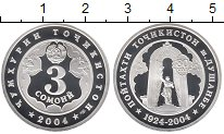 Изображение Монеты Таджикистан 3 сомони 2004 Серебро Proof