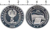 Изображение Монеты Таджикистан 5 сомони 2004 Серебро Proof