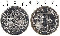 Изображение Монеты Кирибати 5 долларов 1997 Серебро Proof Люди  и  стройки.  Л