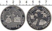Изображение Монеты Кирибати 5 долларов 1997 Серебро Proof События  эпохи.  Сил