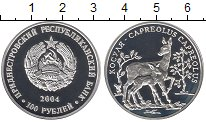 Изображение Монеты Приднестровье 100 рублей 2004 Серебро Proof