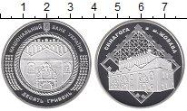 Изображение Монеты Украина 10 гривен 2012 Серебро Proof Синагога  в  м. Жовк