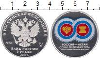 Изображение Монеты Россия 3 рубля 2016 Серебро Proof Цифровая  печать.  Р