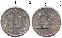 Изображение Монеты Малайзия 10 сен 1968 Медно-никель UNC-