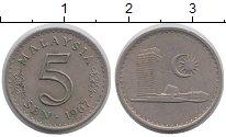 Изображение Монеты Малайзия 5 сен 1967 Медно-никель XF