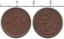 Изображение Монеты Финляндия 5 пенни 1921 Бронза XF