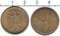 Изображение Монеты Египет 10 миллим 1960 Латунь UNC