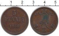 Изображение Монеты Россия 1855 – 1881 Александр II 5 пенни 1866 Медь VF