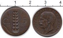 Изображение Монеты Италия 5 сентим 1932 Бронза XF