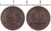 Изображение Монеты Малайзия 1 сен 1971 Бронза XF