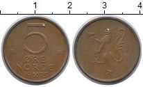 Изображение Монеты Норвегия 5 эре 1975 Бронза XF