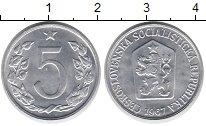 Изображение Монеты Чехословакия 5 хеллеров 1967 Алюминий UNC