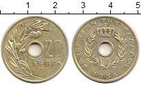 Изображение Монеты Греция 20 лепт 1954 Алюминий XF Ветка  оливы
