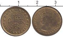 Изображение Монеты Гонконг 5 центов 1971 Латунь XF