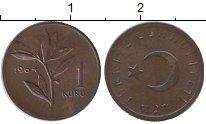 Изображение Монеты Турция 1 куруш 1964 Бронза XF