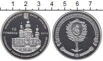 Изображение Монеты Украина 10 гривен 2012 Серебро UNC Елецкий  Свято - Усп