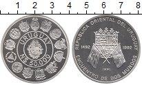 Изображение Монеты Уругвай 50 песо 1991 Серебро Proof