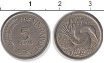 Изображение Монеты Сингапур 5 центов 1967 Медно-никель XF
