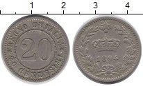 Изображение Монеты Италия 20 сентесимо 1894 Медно-никель XF