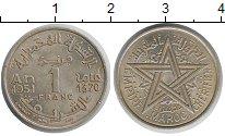 Изображение Монеты Марокко 1 франк 1951 Алюминий UNC-