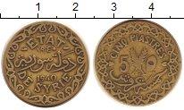 Изображение Монеты Сирия 5 пиастр 1940 Латунь XF-